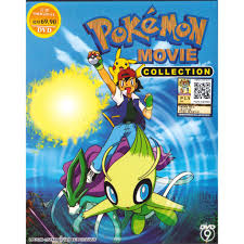 Pokemon Movie Collection (21 Movies) Anime DVD