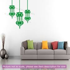 Islamic Lamp Light Wall Sticker Removable Vinyl Wall Decal Etsy