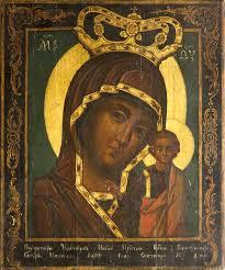 """Картинки по запросу """"икона Божией Матери домашняя"""""""