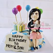 mom son happy birthday cake elderly