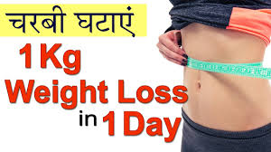 how to gain weight in 3 days in hindi