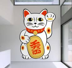 Maneki Neko Cat Wall Sticker Tenstickers