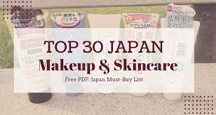 skincare and makeup to get from an
