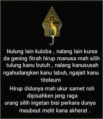 kata kata bijak bahasa sunda wayang golek qwerty