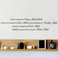 105cm X 50cm Islamic House Rules Vinyl Decal Sticker Allah Muslim Wall Art For Sale Online Ebay