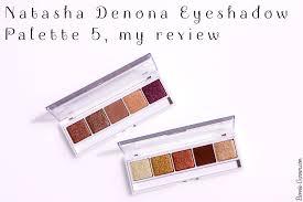 natasha denona eyeshadow palette 5 my