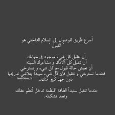 Pin By Syeℓma ۦ On خلفيات رمادية Arabic Quotes