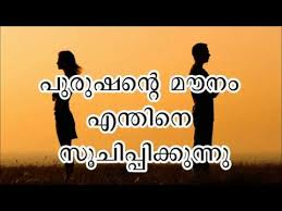 husband and wife relationship part family counselling in
