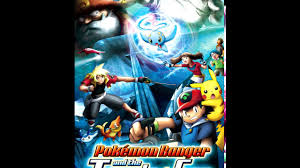 Pokemon Movie Marathon: Pokemon Ranger and the Temple of the Sea - YouTube