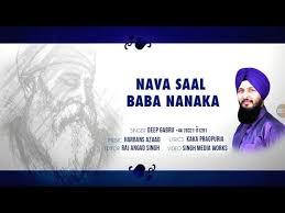 new punjabi song happy new year nava saal baba nanaka full hd