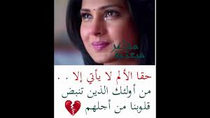 كلام حزين اوى الحزن هو اكثر شئ يوجع القلب قبلات الحياة