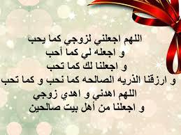 صور ادعيه للحبيب ادعيه وايات قرانيه تحفظ الحبيب من كل شر صور حزينه