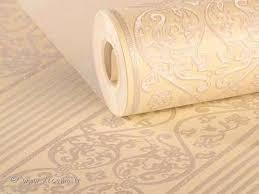 کاغذ دیواری - فروش کاغذ دیواری با قیمت پایین - دکومو