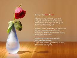 love poems 2yamaha