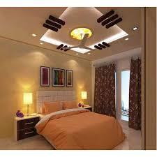 مريح حقا bedroom false ceiling
