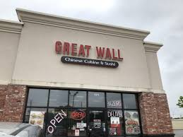 is great wall restaurant actually great