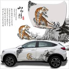 Big Size Car Sticker Sechinese Ink Painting Tiger Mountain Decal Whole Body Car Body Covers For Volkswagen Auto Accessories Car Stickers Aliexpress