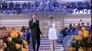 Gianni Morandi e Barbara Cola - In amore - Sanremo 1995.m4v - video  dailymotion
