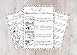 Decal Application Instructions Printable Vinyl Care Card How Etsy