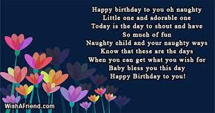 kids birthday quotes