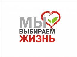 В Арсеньеве состоялся семинар-лекторий о профилактике ...