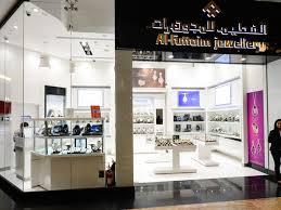 al futm watches jewellery