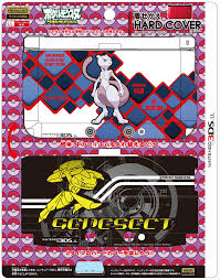 Amazon.com: Pokemon 3DS XL MEWTWO & GENESECT Hard Cover Faceplate Protector  Skin Nintendo XY Black White: Video Games