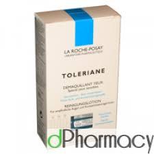 lrp toleriane demaq 30 x 5 monodose 1