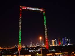 dubai frame breaks world record uae