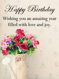 vine flower bouquet happy birthday