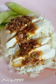 ร้าน เจ๊หงษ์ ข้าวมันไก่ ถนนกาญจนาภิเษก - รีวิวร้านอาหาร - Wongnai