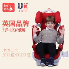 british bajalee car child safety seat