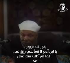 حالات واتس اب حكم حالة واتس اب معبره عن الحكم حبيبي