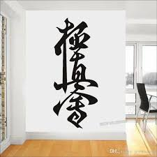 Karate Symbol Martial Wall Decals Art Extreme Sports Fighting Wall Sticker Sport Art Decal Home Decoration For Boy Room Wall Stickers Bedroom Wall Stickers Buy From Joystickers 12 97 Dhgate Com