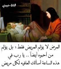 مطبخ هبوش واللي مش عاجبو مايلزموش Facebook