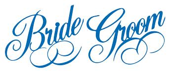 The Decal Guru Bride And Groom Label Wall Decal Wayfair
