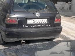 عبارات مضحكة صور لعبارات مضحكة كتبت على السيارات رمزيات