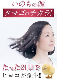 ニューモ 育毛剤【2020】 | 育毛, 育毛剤, 薄毛