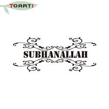 Hot Price D1b5 60 25cm Masha Allah Islamic Car Sticker God Islam Arabic Muslim Art Vinyl Decal Sticker Removable Waterproof Decals Car Styling Mw Gsms Se