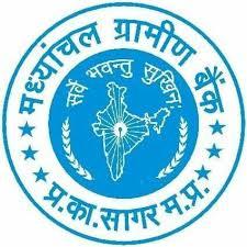 Madhyanchal Gramin Bank Pension Loan