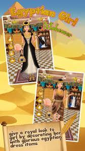 romaa makeup makeover dress up salon