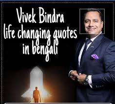 bengali sad caption for facebook fb dp best bengali sad love