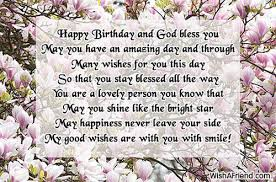 happy birthday and god bless you cute birthday quote