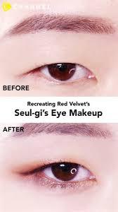 red velvet s seul gi s eye makeup c