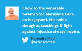 pm pays tribute to swami sree narayana guru on his jayanti