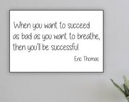 Eric Thomas Quote Etsy