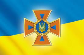 ДСНС України