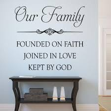 Religious Wall Decal Our Family Kept By God Christian Decor