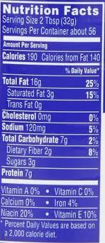 peanut er 64 ounce conners