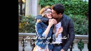 صور رومانسية جامدة جدا صور حلوة جدا هتعجبك الحبيب للحبيب
